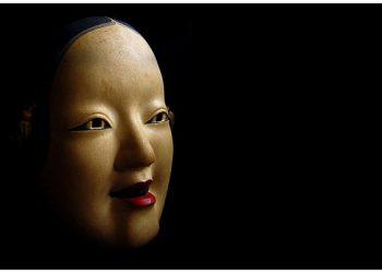 ¡LLEVA LA TRADICION JAPONESA A TU HOGAR! Con estas hermosas mascaras japonesas