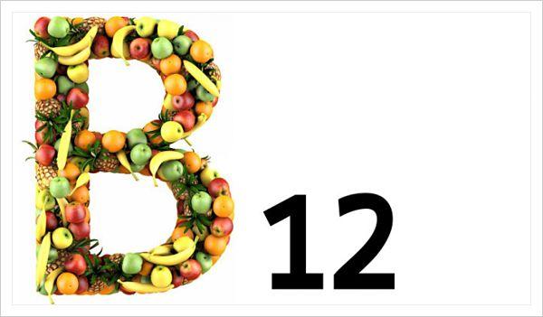 15 de las mejores vitaminas para el cerebro ¡Grandes beneficios!